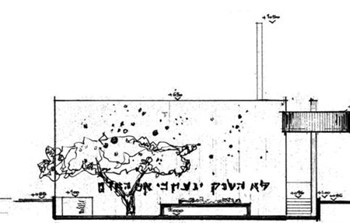 חיליק ערד-אנדרטה 2.jpg