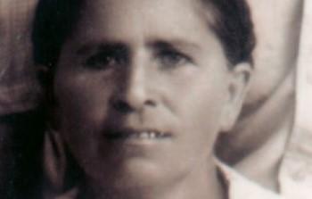 פרידה-אמא של אפרים אורי.jpg