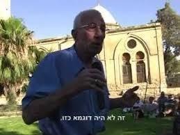 מיקי כהן- בית אבי.jpg